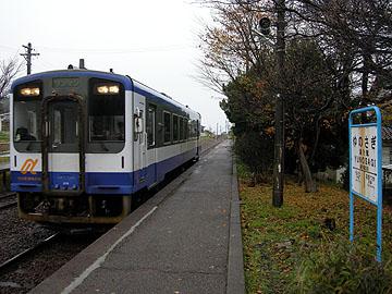のと鉄道・西岸駅