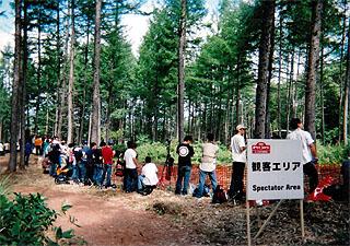 林道コース観客席