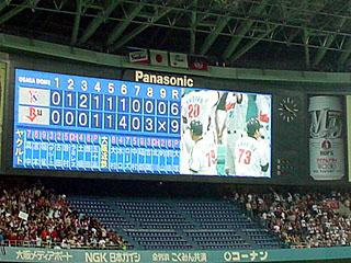 日本シリーズ2001年・第2戦