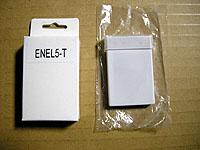 EN-EL5-C