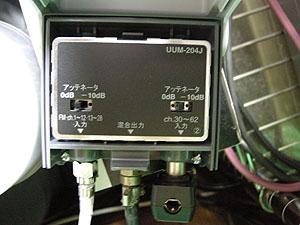 UUM-204J内部