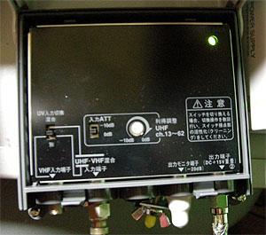 BU-352A内部