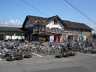 旧・三津駅舎