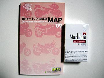 オートバイ駐車場MAP