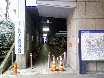 駐輪場出入口(歩行者通路)