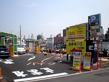 駐輪場(駐車場)出入口