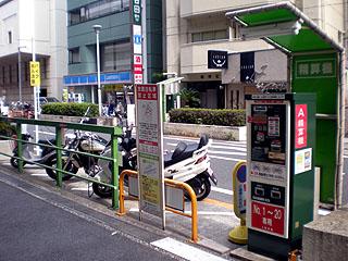 駐輪スペース4