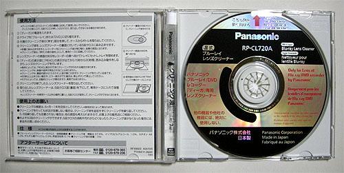 RP-CL720A