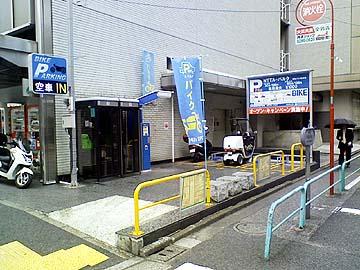 駐輪場全景