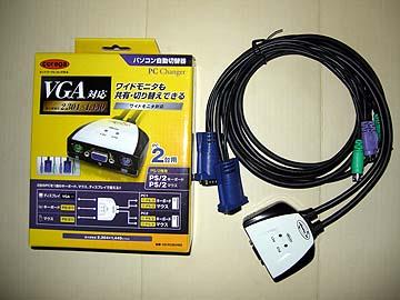 CG-PC2KVMS