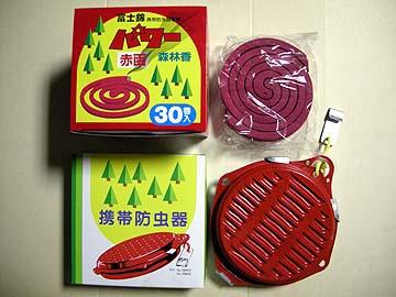 パワー森林香と携帯防虫器