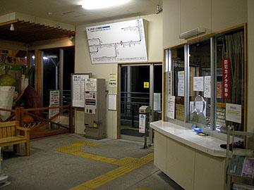丸岡駅・出札窓口