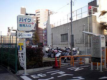 駐輪場出入口2