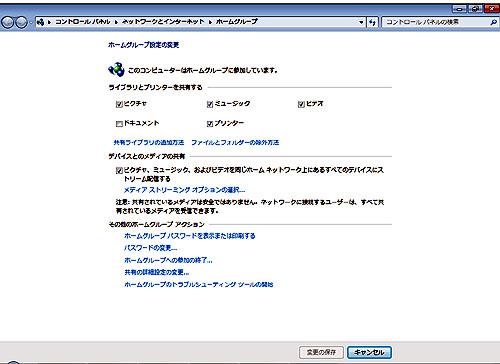 120531_dlna.jpg