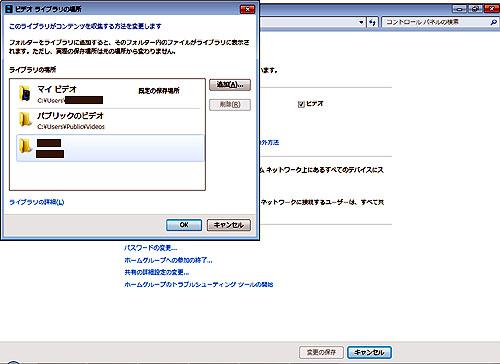 120531_dlna_04.jpg