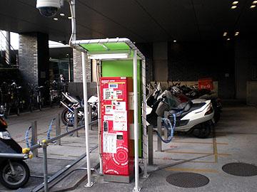 世田谷ビジネススクエア8