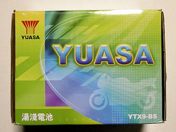 YTX9-BS外箱1