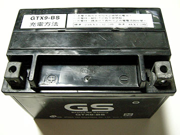 旧バッテリー