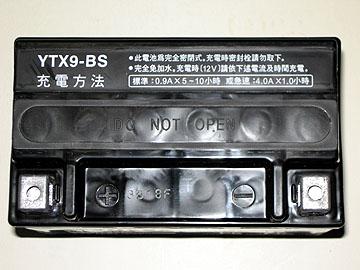 YTX9-BS上面