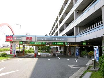 羽田空港第2駐車場1
