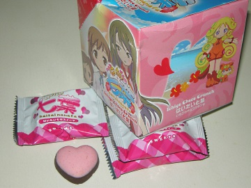 はいたい七葉:チョコクランチ1
