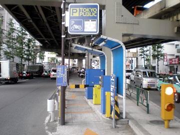一ノ橋オートバイ専用駐車場・出入口1