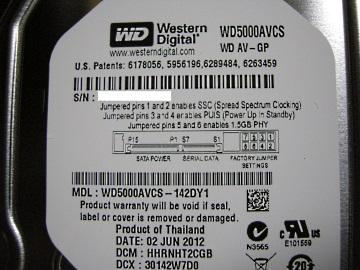 DMR-BWT520内蔵HDDラベル