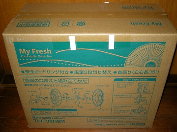 TLF30-H9外箱