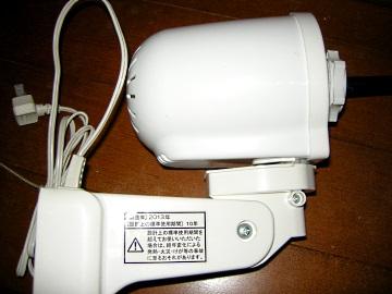 TLF30-H9設置