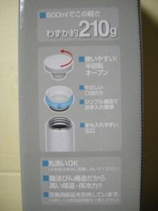 JNO-500外箱