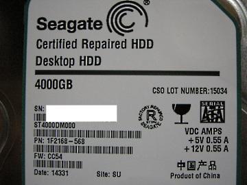 RMA代替品HDD_6