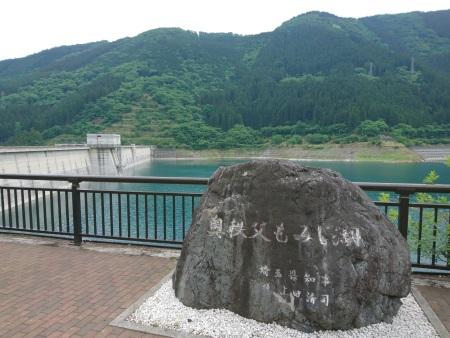 滝沢ダム2